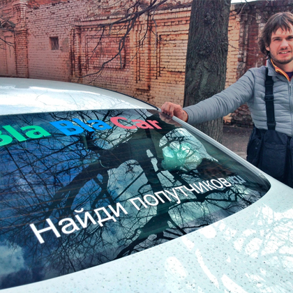 Сергей Анашкевич на BlaBlaCar