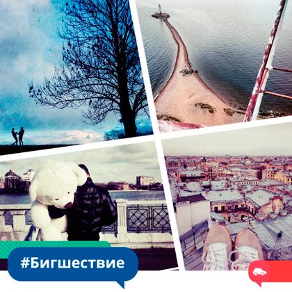 #Бигшествие: фото-путешествие через всю Россию на BlaBlaCar