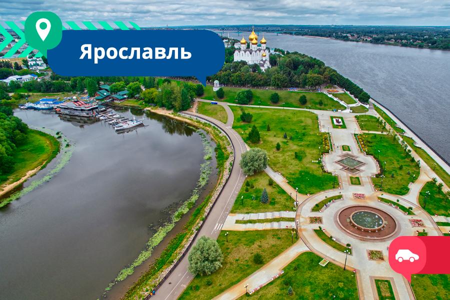 Путеводитель по Ярославлю