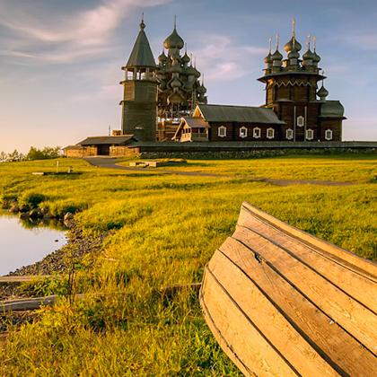 Бюджетные путешествия по России