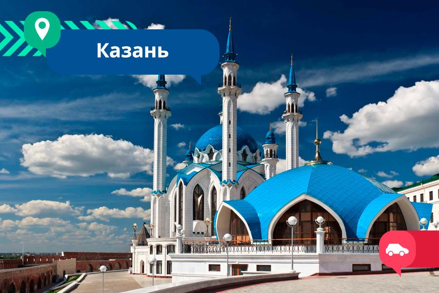 Путеводитель по Казани