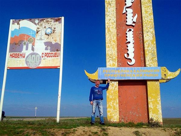 Константин Бурцев: исследую юг России с BlaBlaCar
