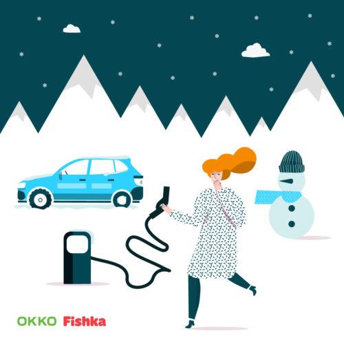 Беріть попутників і отримуйте додаткову знижку на OKKO до 3 грн/л балами Fishka